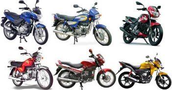 indian bikes top mileage