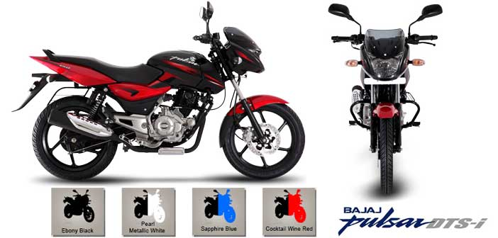 Best 150cc Bike In India 2014 | Autos Post