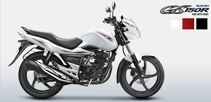 suzuki gs150r prices mileage review 2015 specifications rh speedmasti com Suzuki X 90 Problems suzuki gs 150 manual pdf