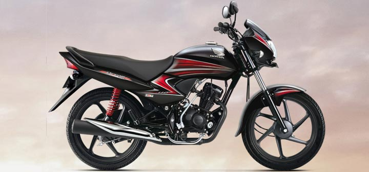 Honda Dream Yuga Review Mileage Prices 2015 Specifications